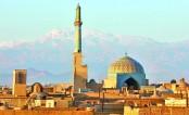 ইসলামে মসজিদ পরিচালনার মূলনীতি
