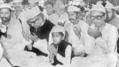 আমি বাঙালি আমি মুসলমান : বঙ্গবন্ধু শেখ মুজিবুর রহমান